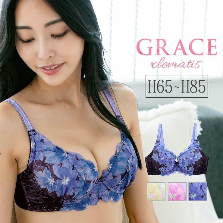 GRACE Clematis らくらく補正グレースクレマチス   fran de lingerie   詳細画像1