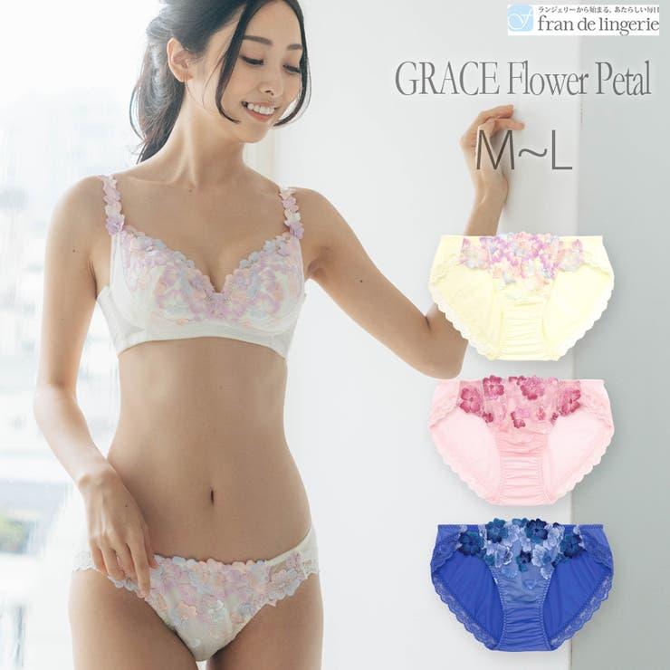 GRACE Flower Petal | fran de lingerie | 詳細画像1