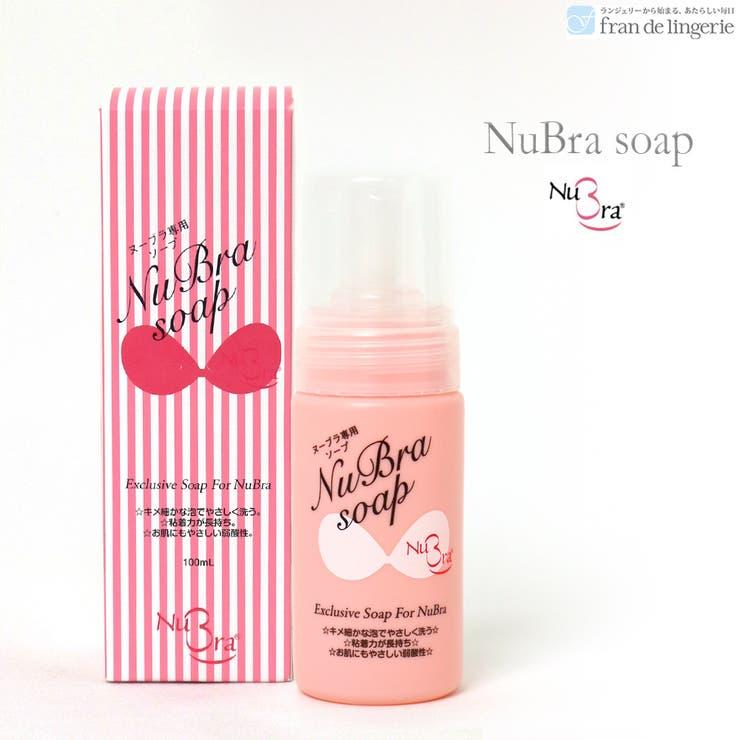 Silicone Bra soapシリコンブラ専用ソープ(洗剤)100ml | fran de lingerie | 詳細画像1