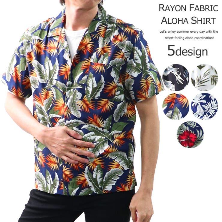 アロハシャツ メンズ レーヨン   FREE STYLE   詳細画像1