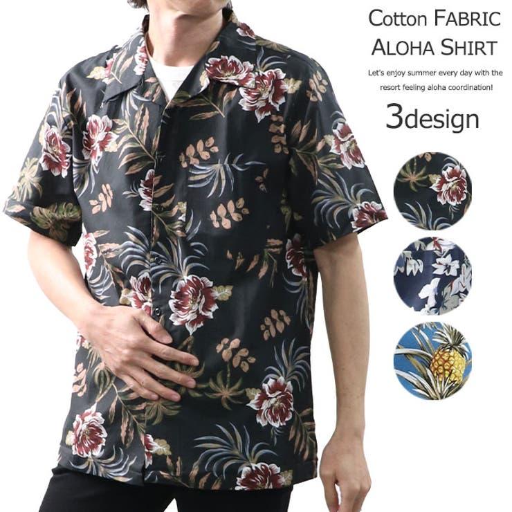 アロハシャツ メンズ 綿   FREE STYLE   詳細画像1