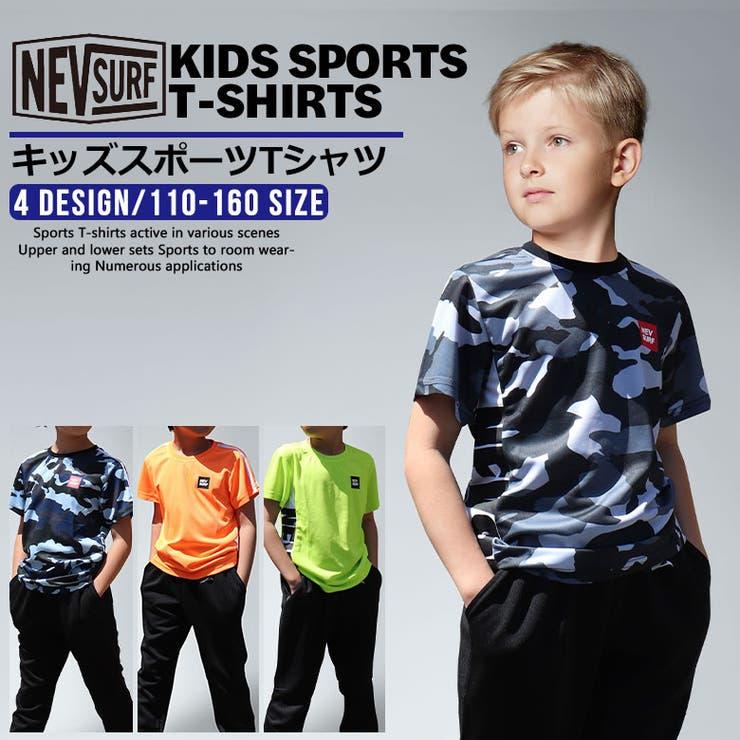 子供 半袖 Tシャツ   FREE STYLE KIDS   詳細画像1