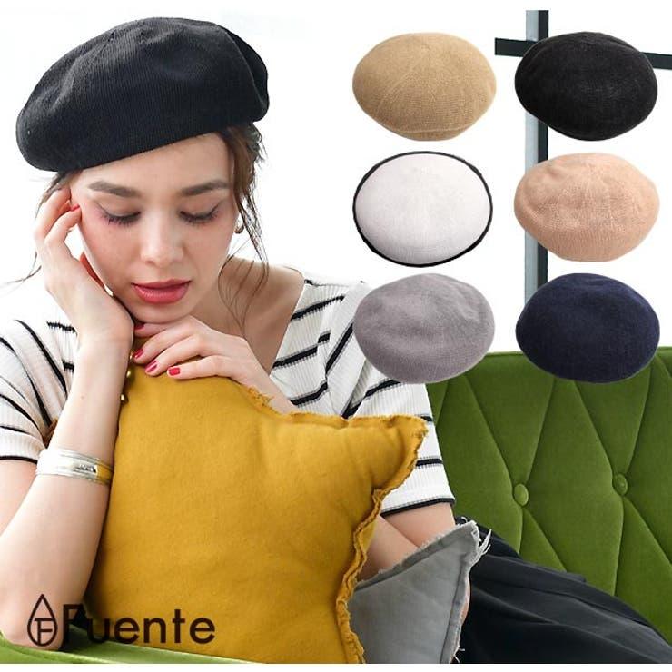 シンプルサーモベレー帽ベレー帽 帽子 レディース | FUENTE | 詳細画像1