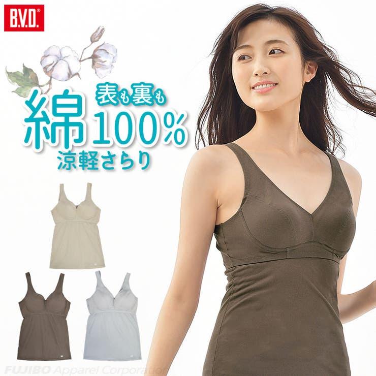 BVD 綿100% 涼軽 さらり カップ型タンクトップ(M/L) BLRC54   FUJIBO-SHOP【WOMEN】   詳細画像1