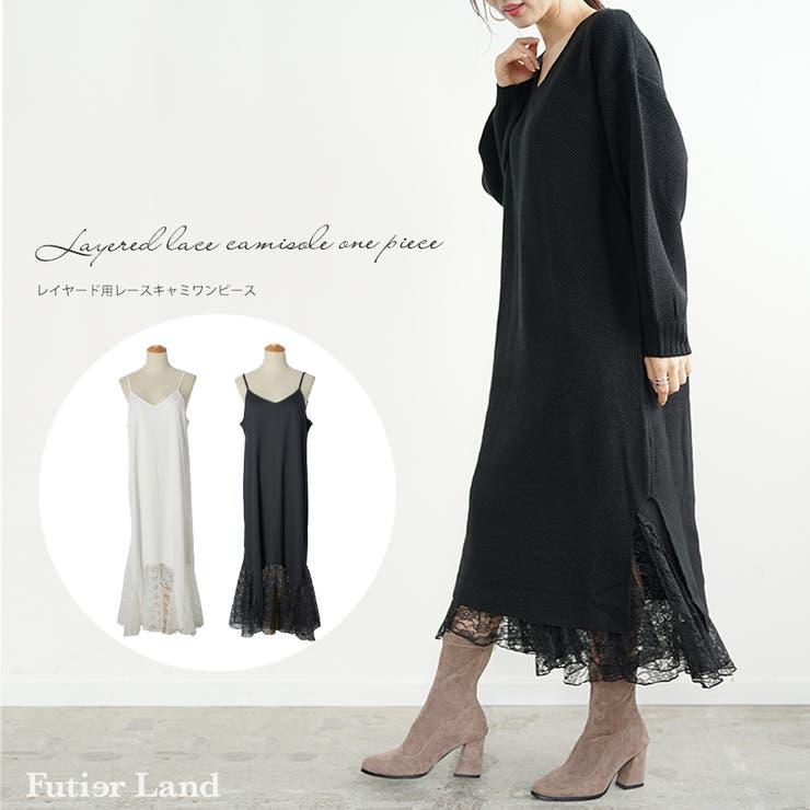 futier landのワンピース・ドレス/キャミワンピース | 詳細画像