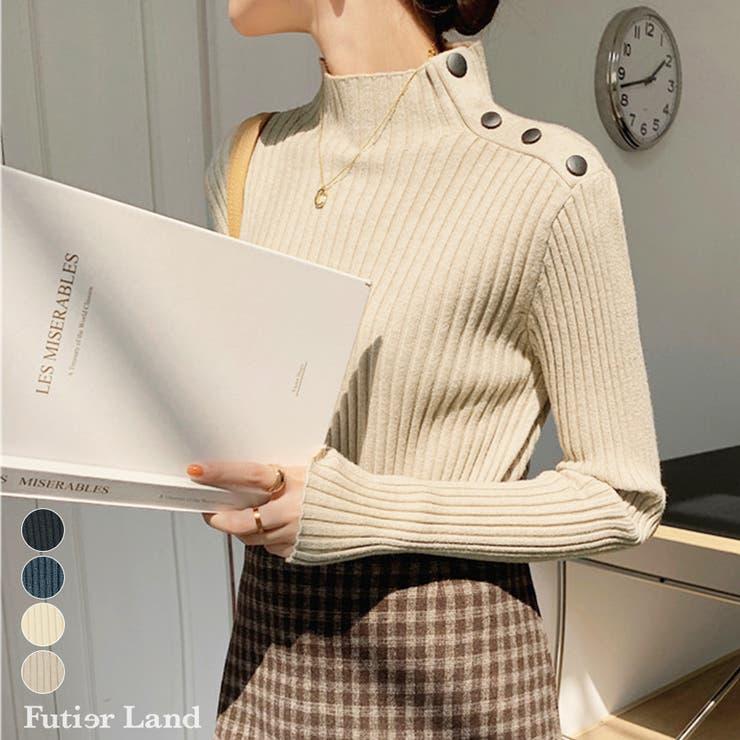 futier landのトップス/ニット・セーター | 詳細画像