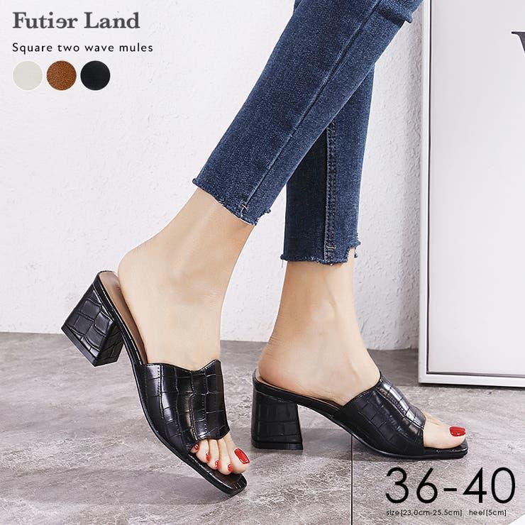 futier landのシューズ・靴/サンダル | 詳細画像