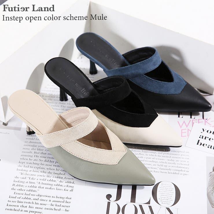 futier landのシューズ・靴/ミュール | 詳細画像