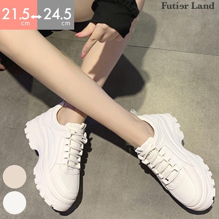 futier landのシューズ・靴/スニーカー | 詳細画像