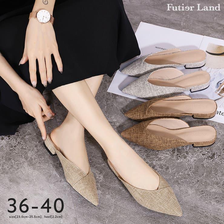 futier landのシューズ・靴/パンプス | 詳細画像