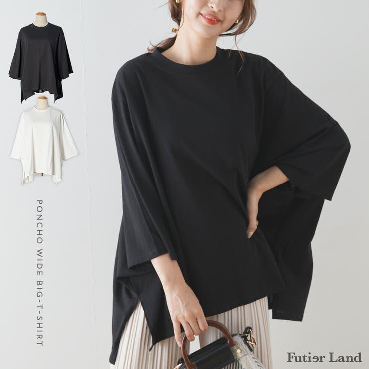 futier landのトップス/Tシャツ   詳細画像