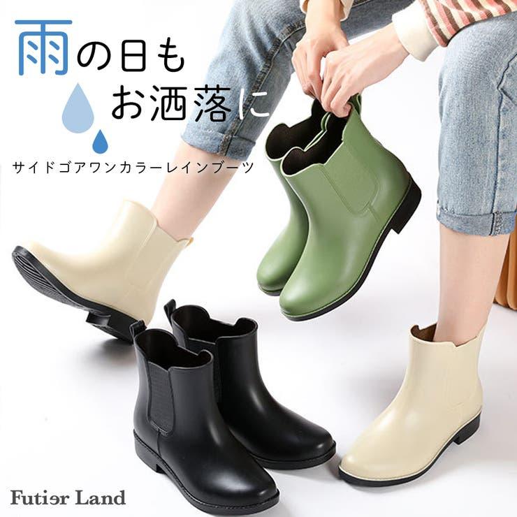 futier landのシューズ・靴/レインブーツ・レインシューズ   詳細画像