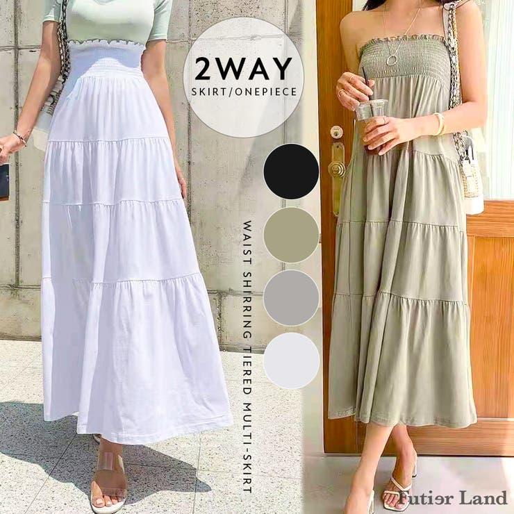 futier landのスカート/ロングスカート・マキシスカート | 詳細画像