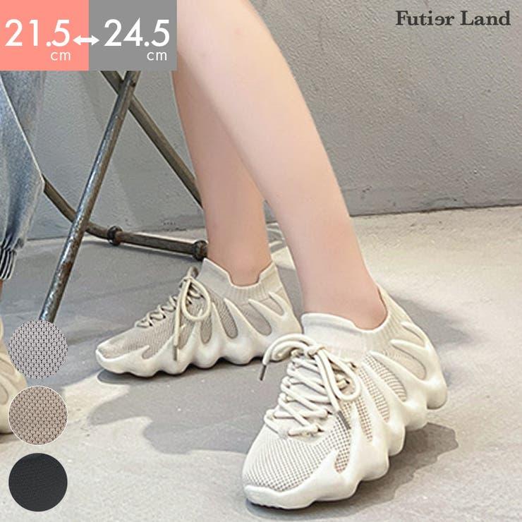 スニーカー 靴 シューズ | futier land | 詳細画像1