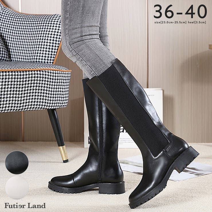 ロングブーツ サイドゴアブーツ ブーツ | futier land | 詳細画像1