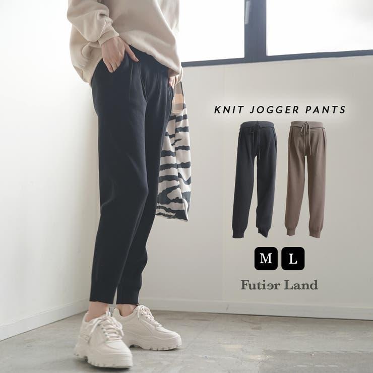 パンツ ニットパンツ ジョガーパンツ   futier land   詳細画像1