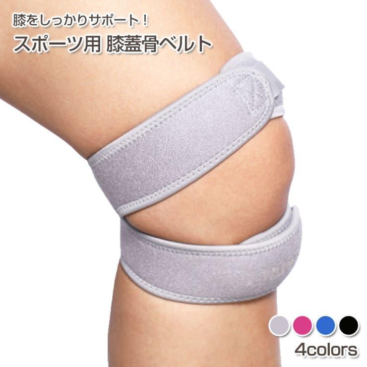 スポーツ用 シリコーン 膝蓋骨   Gain-Mart   詳細画像1