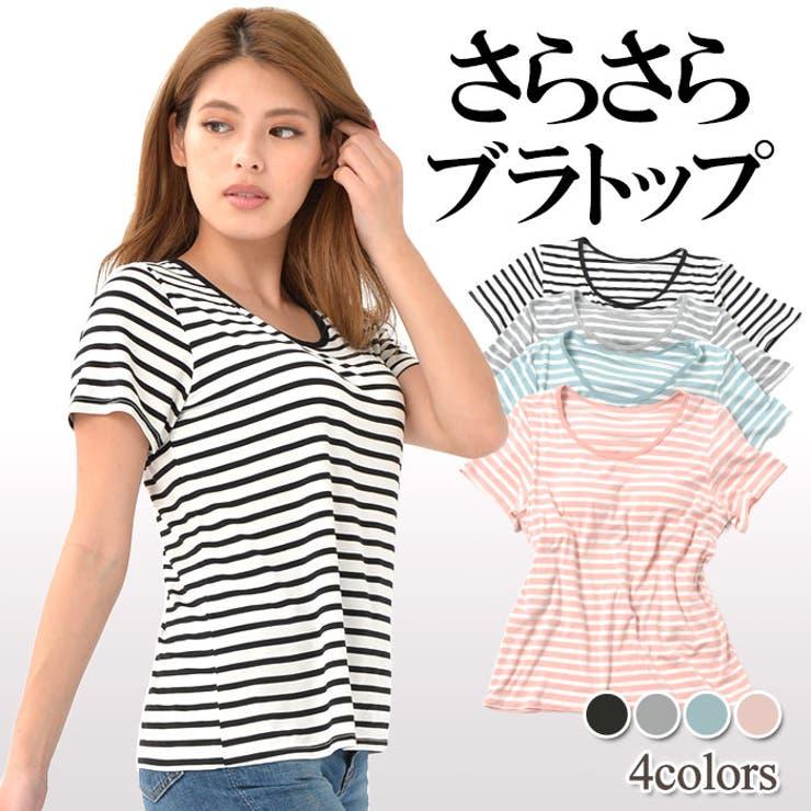 半袖Tシャツ | 詳細画像