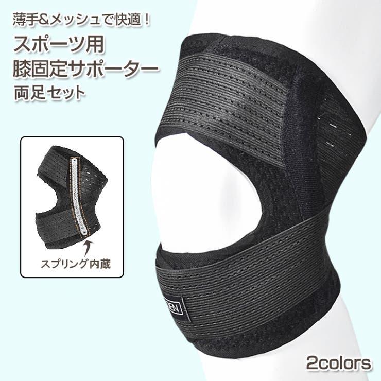 薄手 スポーツ 膝固定 | Gain-Mart | 詳細画像1