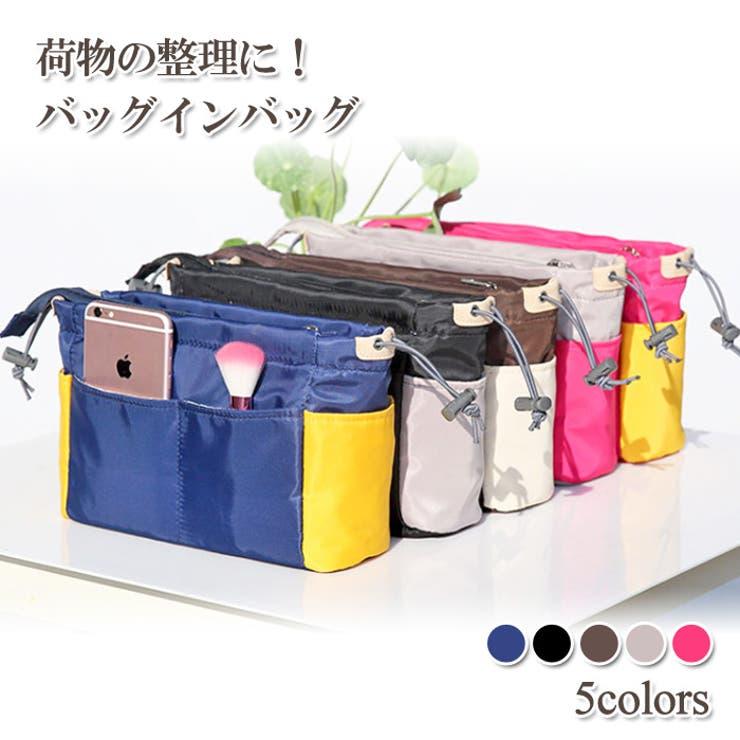 バッグインバッグ  整理整頓 ハンドバッグ | Gain-Mart | 詳細画像1