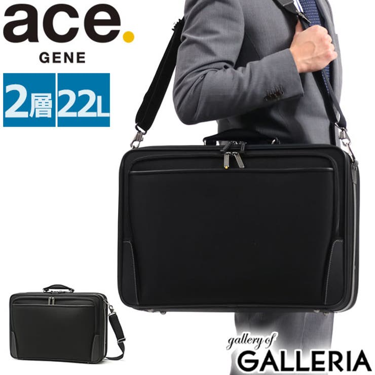 エースジーン ビジネスバッグ ace   ギャレリア Bag&Luggage   詳細画像1
