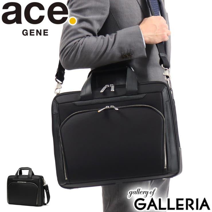5年保証 エースジーン ビジネスバッグ   ギャレリア Bag&Luggage   詳細画像1