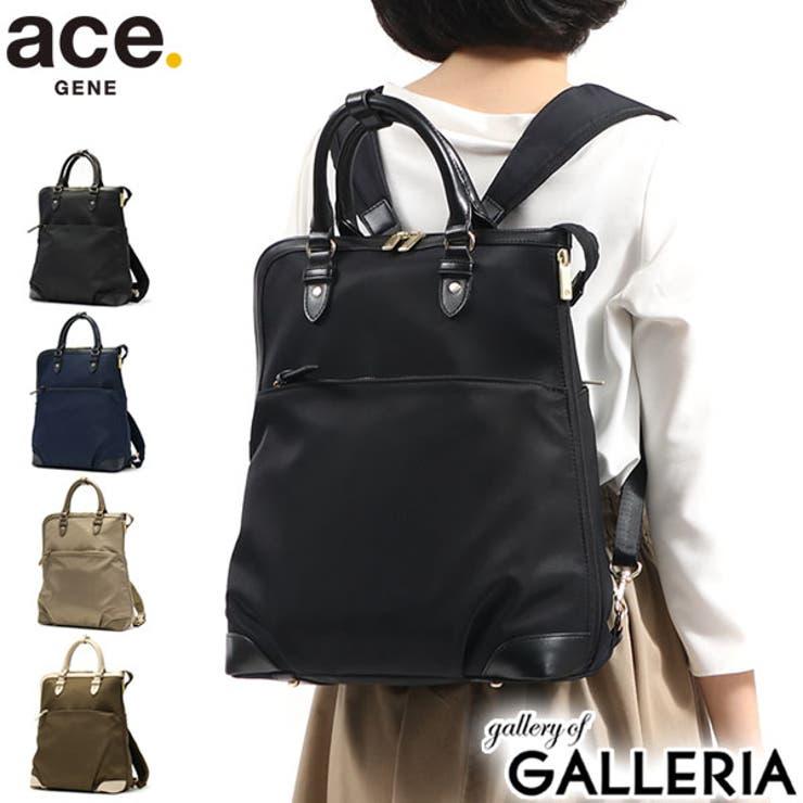 5年保証 エースジーン リュック   ギャレリア Bag&Luggage   詳細画像1