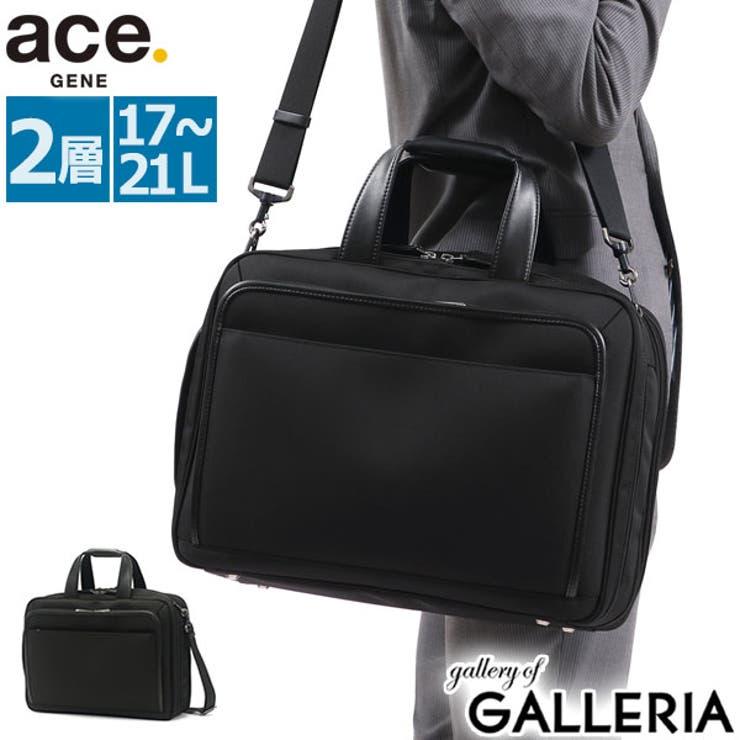 エースジーン ブリーフケース aceGENE | ギャレリア Bag&Luggage | 詳細画像1