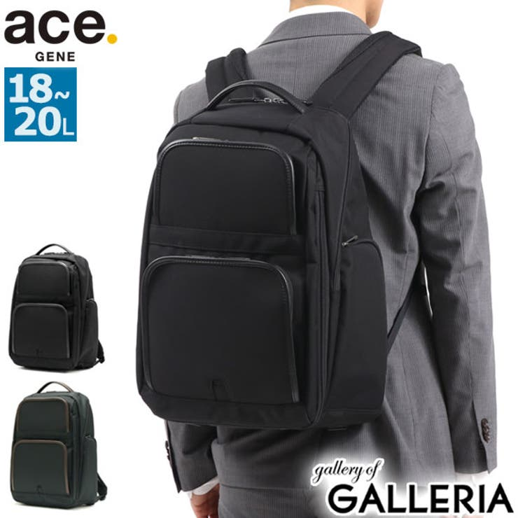 エースジーン リュック aceGENE | ギャレリア Bag&Luggage | 詳細画像1