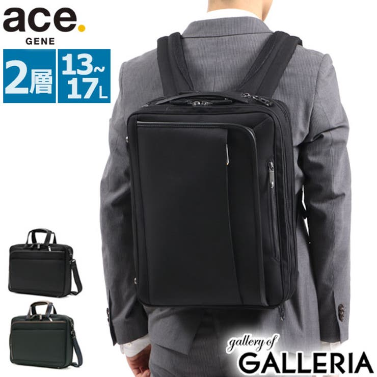 エースジーン リュック aceGENE   ギャレリア Bag&Luggage   詳細画像1