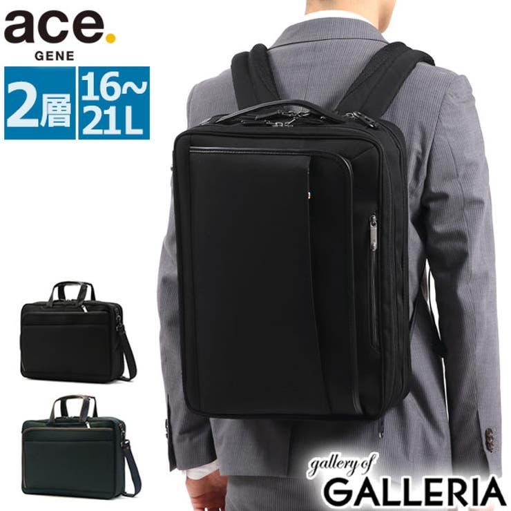 エースジーン 3WAYビジネスバッグ aceGENE | ギャレリア Bag&Luggage | 詳細画像1