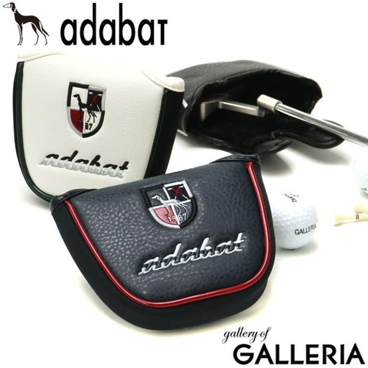アダバット ヘッドカバー adabat   ギャレリア Bag&Luggage   詳細画像1