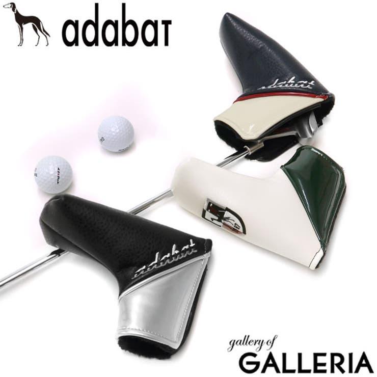 アダバット ヘッドカバー adabat | ギャレリア Bag&Luggage | 詳細画像1