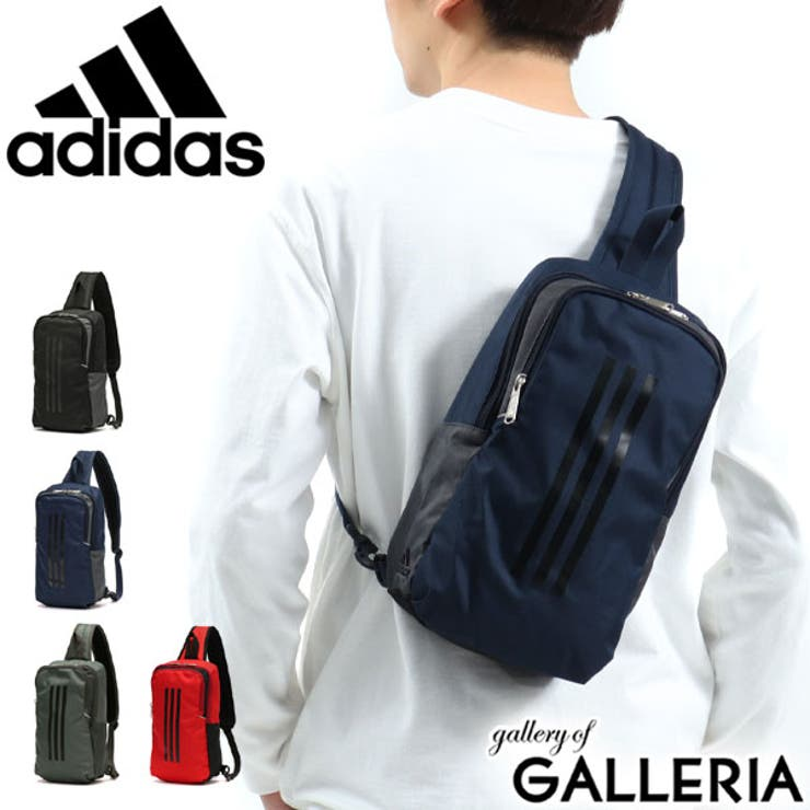 アディダス ボディバッグ adidas   ギャレリア Bag&Luggage   詳細画像1