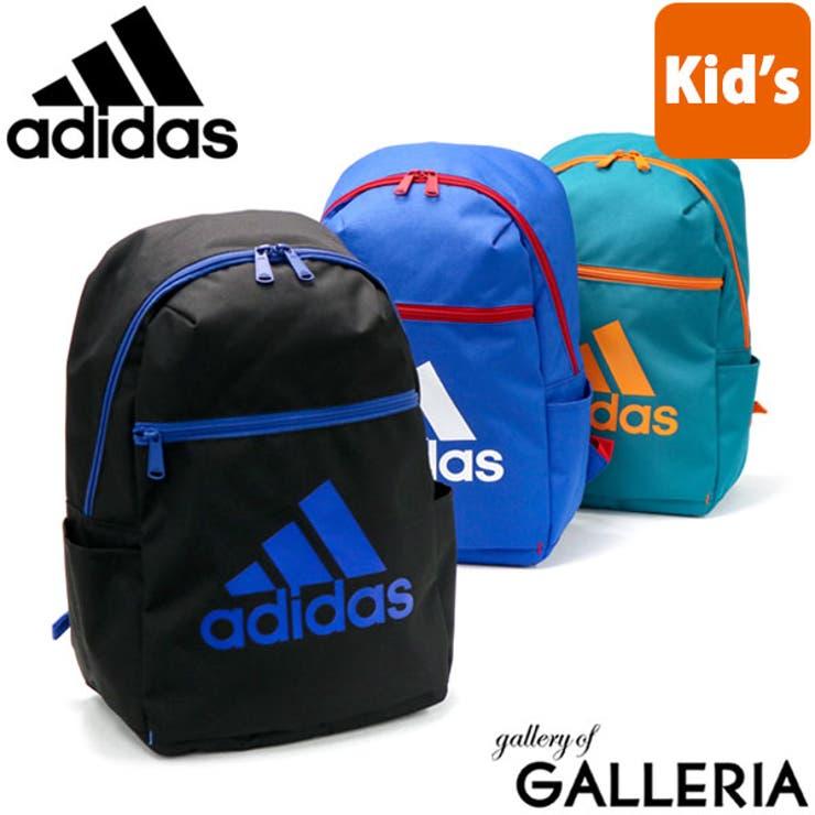 アディダス リュック キッズ   ギャレリア Bag&Luggage   詳細画像1