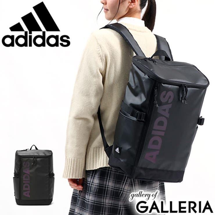 アディダス リュック 25L | ギャレリア Bag&Luggage | 詳細画像1