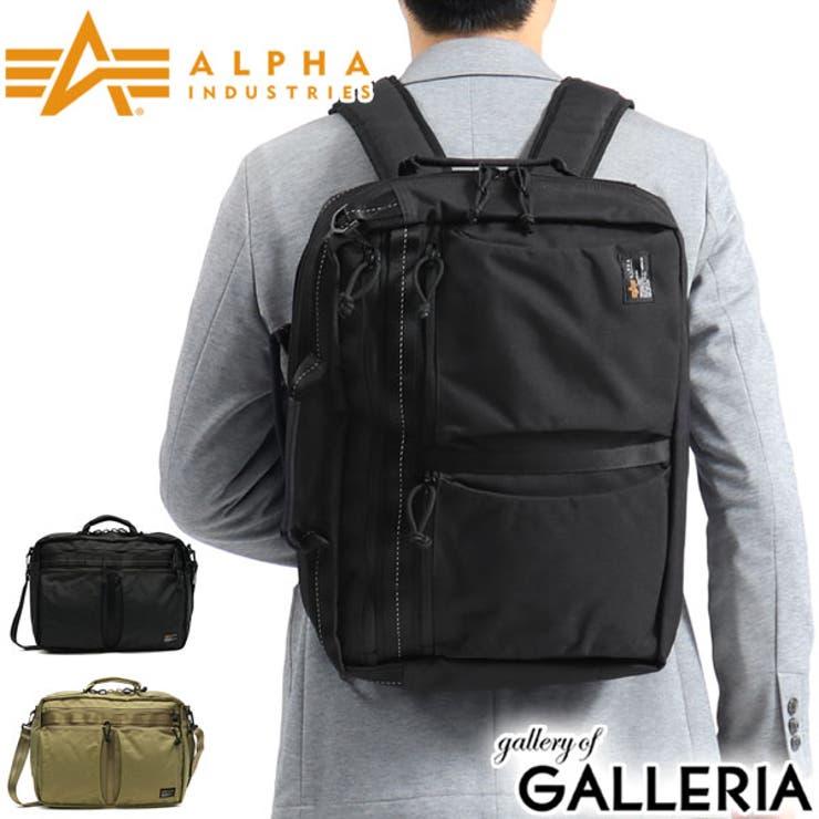 アルファインダストリーズ ビジネスバッグ ALPHA | ギャレリア Bag&Luggage | 詳細画像1