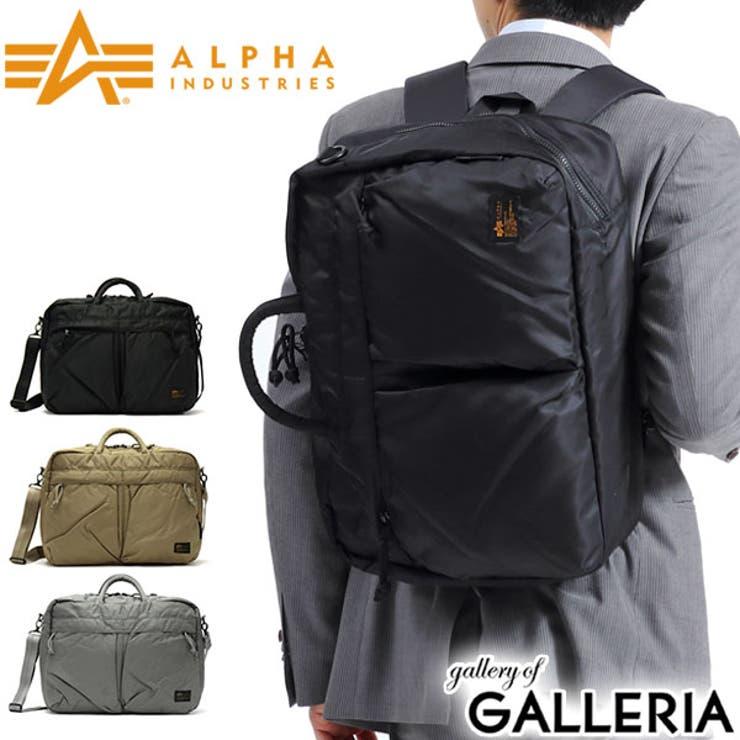 アルファインダストリーズ ビジネスバッグ ALPHA   ギャレリア Bag&Luggage   詳細画像1