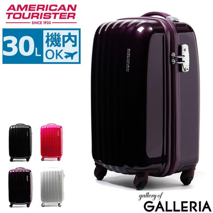 アメリカンツーリスター スーツケース AMERICAN | ギャレリア Bag&Luggage | 詳細画像1