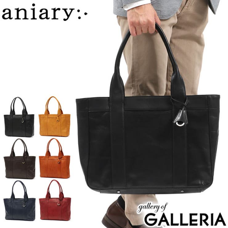 aniary アニアリ トートバッグ   ギャレリア Bag&Luggage   詳細画像1