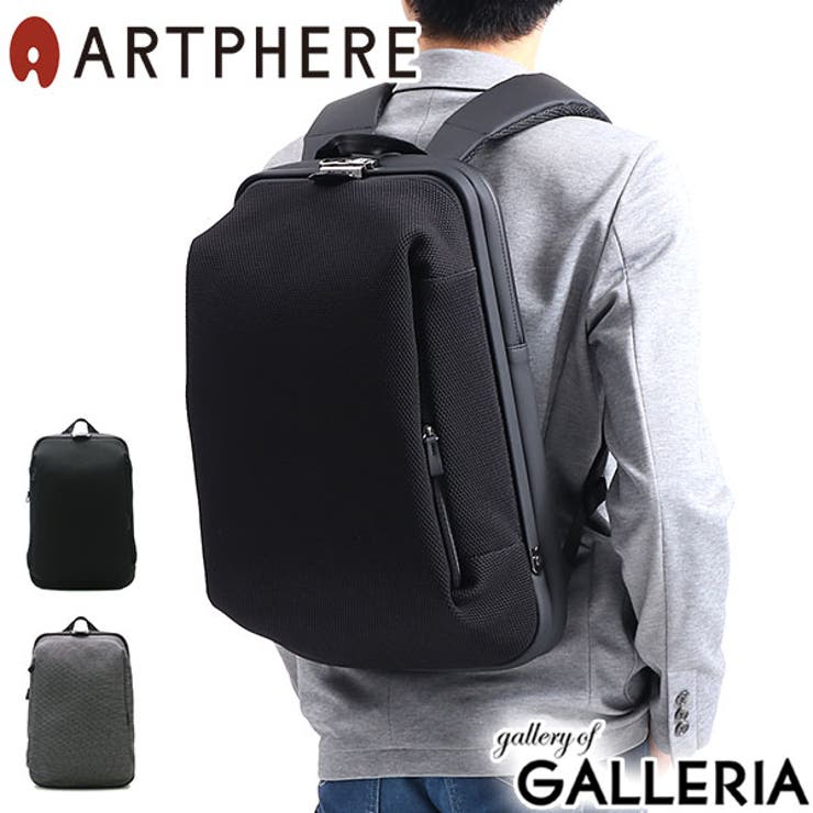 ビジネスバッグ ARTPHERE リュック | ギャレリア Bag&Luggage | 詳細画像1