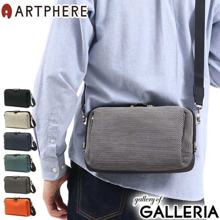 アートフィアー ショルダーバッグ ARTPHERE   ギャレリア Bag&Luggage   詳細画像1
