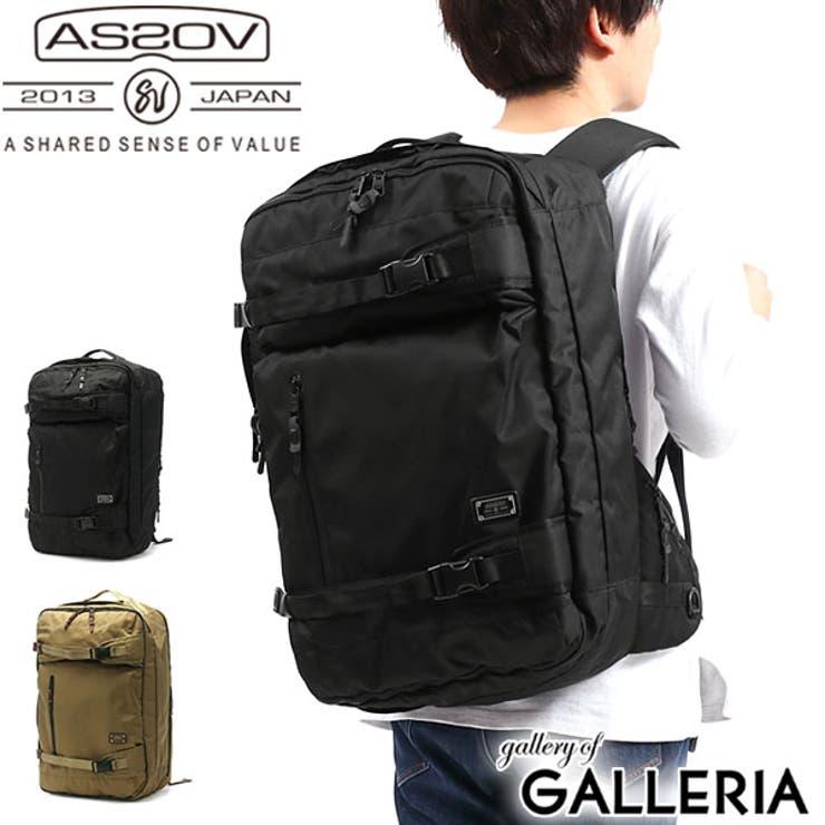 アッソブ リュック AS2OV | ギャレリア Bag&Luggage | 詳細画像1