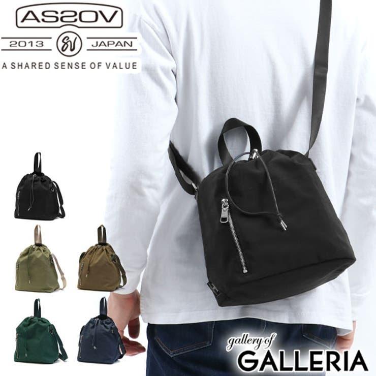 アッソブ ショルダーバッグ AS2OV | ギャレリア Bag&Luggage | 詳細画像1