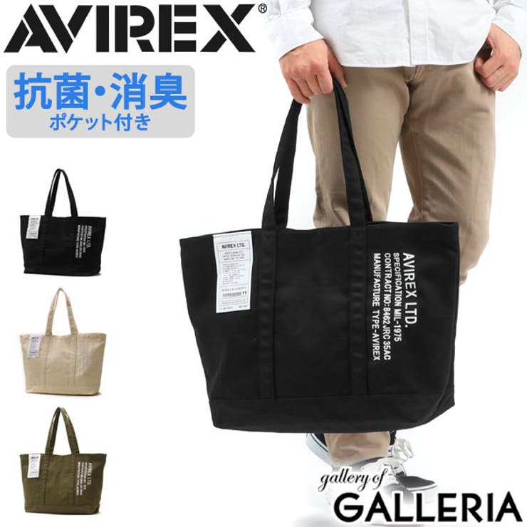 アヴィレックス トートバッグ AVIREX   ギャレリア Bag&Luggage   詳細画像1