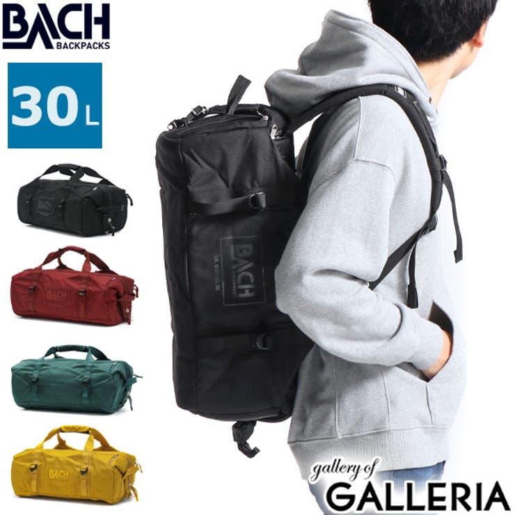 日本正規品 バッハ ダッフルバッグ | ギャレリア Bag&Luggage | 詳細画像1