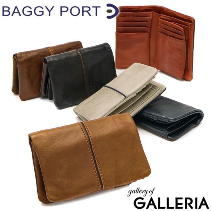 バギーポート 財布 二つ折り | ギャレリア Bag&Luggage | 詳細画像1