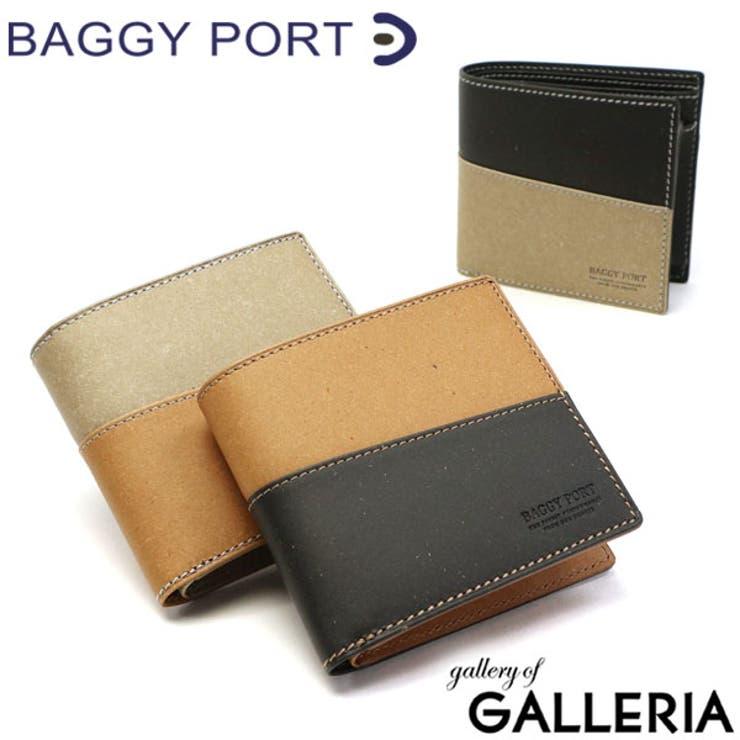 バギーポート 財布 BAGGY | ギャレリア Bag&Luggage | 詳細画像1