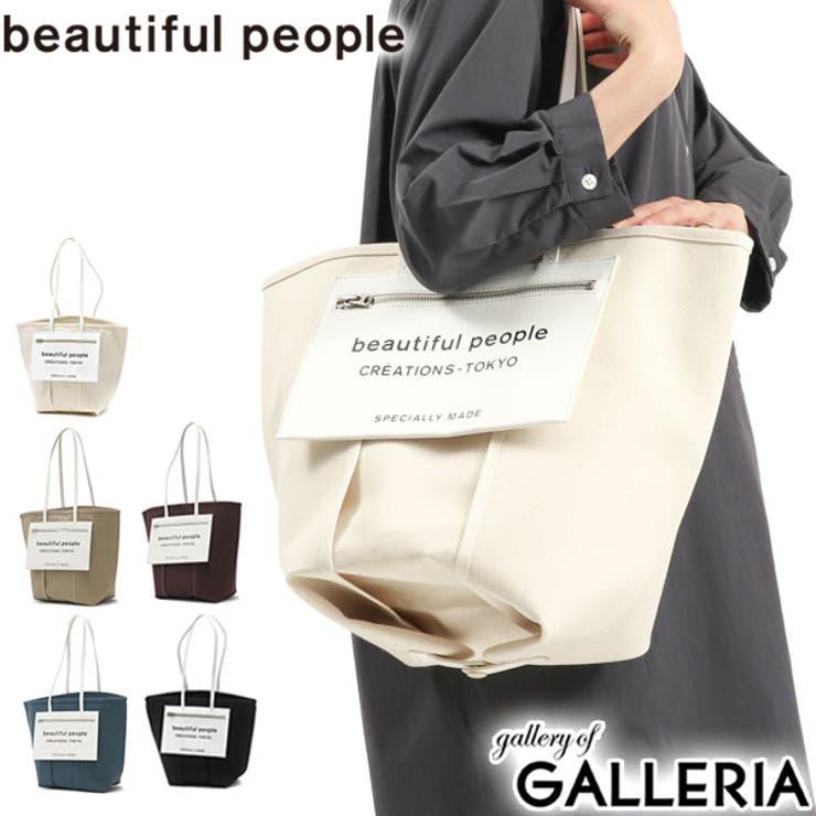 ビューティフルピープル トートバッグ キャンバス   ギャレリア Bag&Luggage   詳細画像1