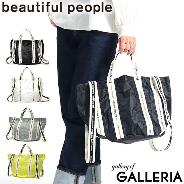 ビューティフルピープル トートバッグ beautiful | ギャレリア Bag&Luggage | 詳細画像1